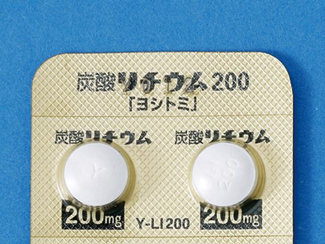 炭酸 リチウム 錠