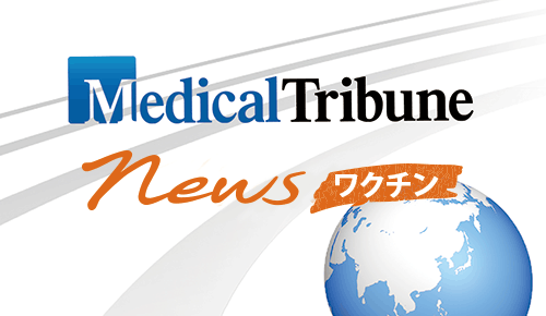 Medical Tribune News